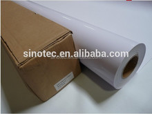 pvc vinyl flooring roll,use for car body,adhesive vinyl sticker