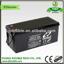 solar powered battery heater,solar battery, 12v deep cycle battery with best price