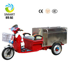 Cheap Price Sanitation Rickshaws Tricycle Scooter With Cabin and cambodia tuk tuk