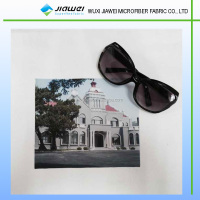 eyeglasses cleaning cloth,novelty cleaning cloth