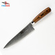 8 Inch Wood Handle Professional Japanese Damascus Kitchen Chef Knife