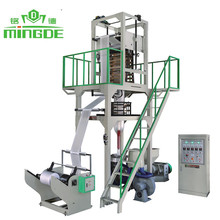 Monolayer plastic film inflation machine