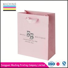 Colorful best-selling velvet wedding pouch gift bag
