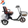 12 inch 36 v adult 3 wheeled elec bike tricycle electric bike, electric tricycle from china