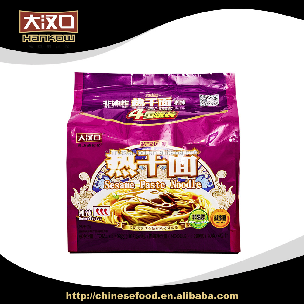 Food wholesale korean japanese instant noodle