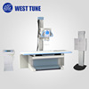 WT80AX High Frequency X Ray Radiography