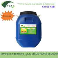 china factory MSDS ROHS cetification solvent based lamination adhesive