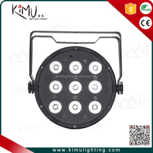 LED Par Lights for Stage Lighting with RGBW Magic Effect by Remote Control and DMX512