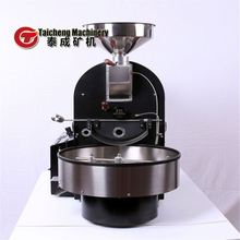 household usage drum coffee roaster for sale