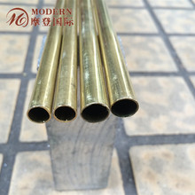 price small high pressure brass tube