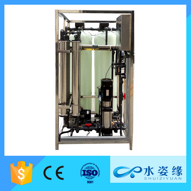 500LPH reverse osmosis ro water plant price
