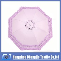 Vinyl Arched Starry Decorative Pretty Princess Lace Umbrella For Girls