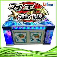 Electronic fishing video game consoles sea fishing game machine