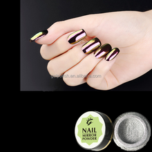 IBN holographic powder mirror effect dust nail chrome powder