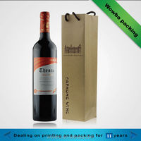 2016 hot sale high quality custom printed wine bottle paper bags