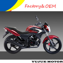 200cc off-road motorcycle/200cc automatic motorcycle/high power motorcycle