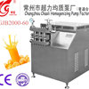 High Pressure Beverage And Food Homogenizer