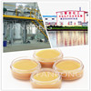 /product-detail/pure-natural-lanolin-anhydrous-wool-fat-refined-grade-for-high-quality-lubricants-60467940426.html