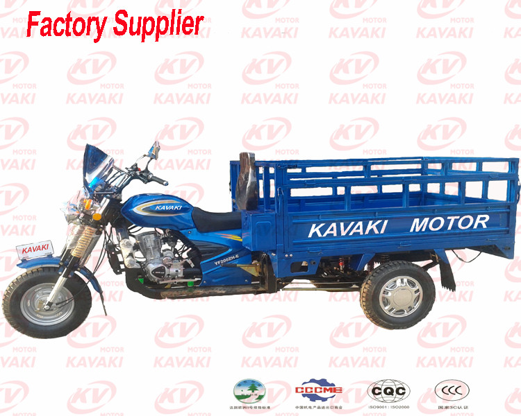 guangdong factory 200cc gas motor tricycle