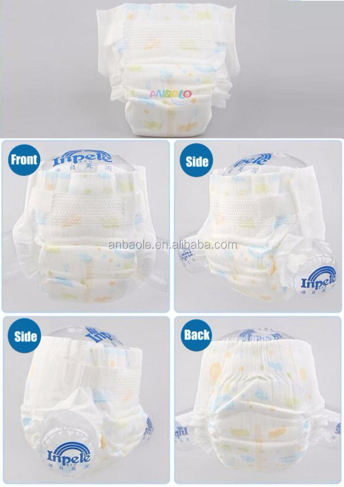 2016 newly hot product OEM brand sleep disposable baby diapers