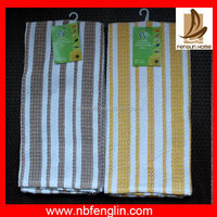 Good rating 100% cotton Kitchen tea towel brown&yellow stripes fabric