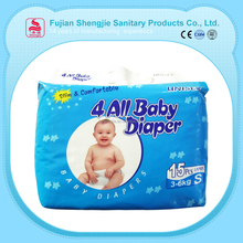 Hot sale salubrious strong absorbent cherish diapers baby