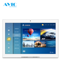 commercial promotional advertising photo digital signage APK customized wifi cloud digital picture frame 7 inch LCD touch screen