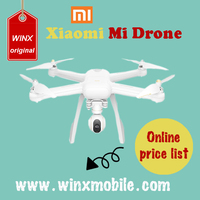 Xiao mi Mi Drone remote control helicopter toys professional unmanned aerial vehicle with 4K / 1080p