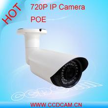 high quality waterproof infrared bullet 720P poe free driver digital ip camera for camera surveillance systeme