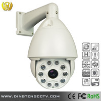 20X Optical Zoom ptz ip camera high speed dome outdoor waterproof IR 150M 1080P