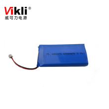 NCM single cell/ 3.7V Lipo batteries 6000mah for heated product