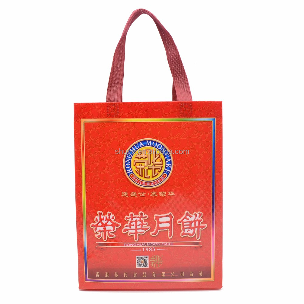 Automatically Machine Making plastic Shopping Bags