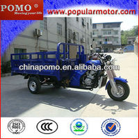 2013 China 3 Wheel Motor Tricycle