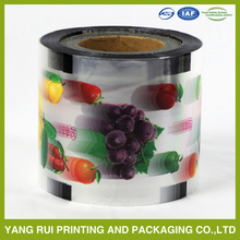 China factory OEM flexible packaging film,lamination package,pet food plastic film roll