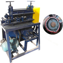 Stripping Tool 918-B-1 10mm2 3x2.5mm2 Power Cable Wire Cutting Machine