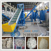 plastic film recycling line used plastic recycling machine