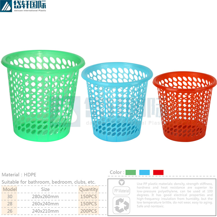 plastic mesh 12 litre garbage can perforated trash can for office and home