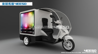 YEESO Advertising Trikes, Mobile Advertising Trike, Electric Advertising Cargo Trike