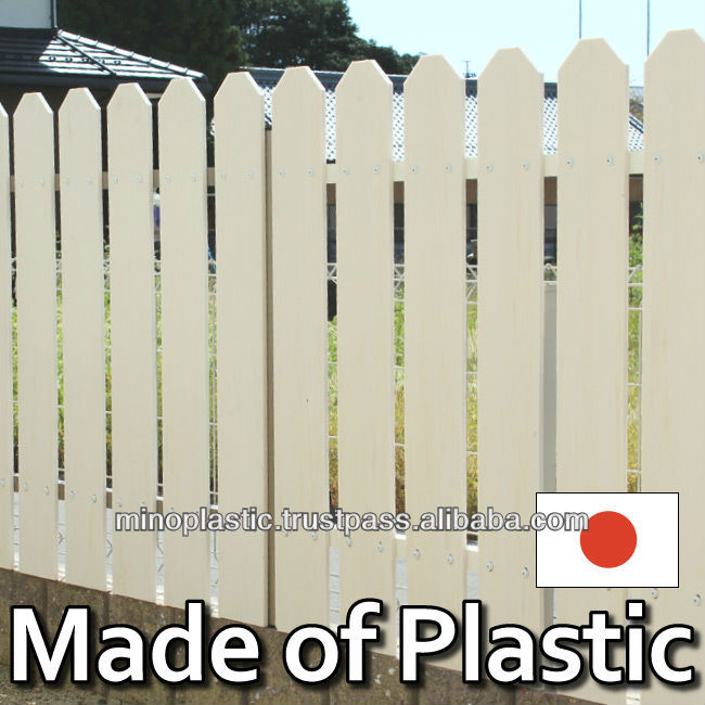 plastic railing garden fences / Made in Japan / height 900mm