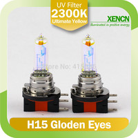 XENCN H15 12V15/55W 2300K Super Golden Yellow Light Germany Quality Halogen Car Bulbs Replace Upgrade Fog Lamp honda