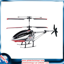 Cheap RTF helicopter in hot sale alloy fuselage double rotors 2.4g 3ch rc helicopter assembly kit with gyro&servo 3d easy fly