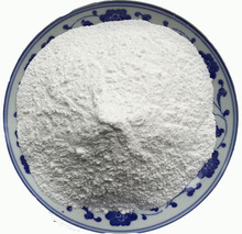 Sodium Acid Pyrophosphate food grade as emulsifier and nutriment agent