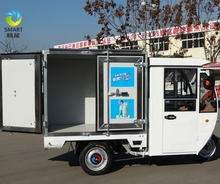 Good Design Solar Electric Tricycle Closed Insulated Tuk Tuk