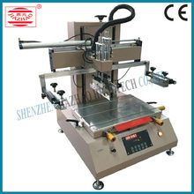 Multifunctional screen printing ink mixer