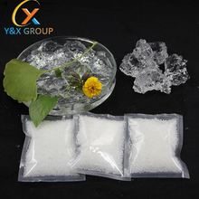 SAP sodium polyacrylate price