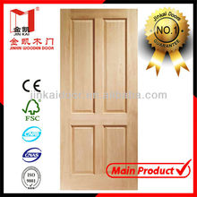 High quanlity plain solid wood doors