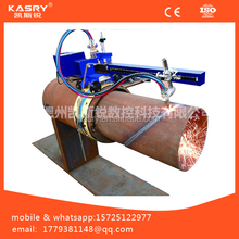 Outdoor professional pipe cutting machine//cnc plasma oxy fuel cutting machine//fixed angle bevel pipe cutter