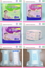 Free Q BeBe baby diaper sample disposable baby diaper manufacturers in china