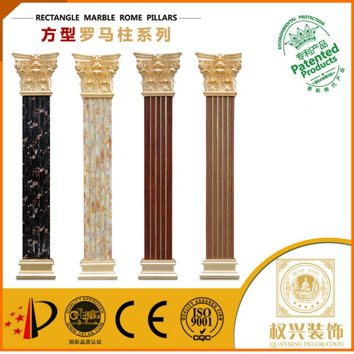 For building materials house square pillars designs