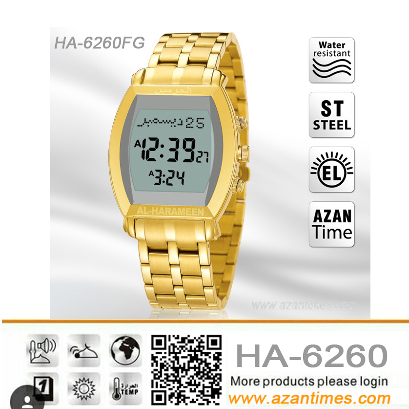 Branded watches men - The best price for al fajr azan digital prayer time watch HA-6260S